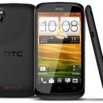черный HTC Desire U