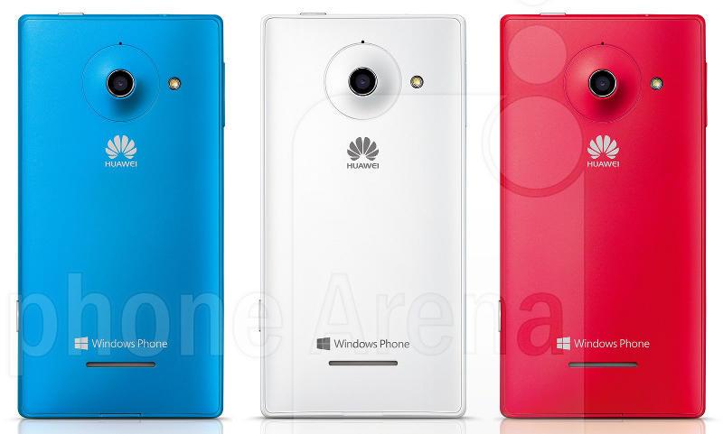задняя крышка Huawei Ascend W1