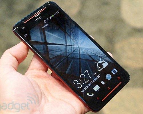 ещё фото HTC Butterfly S