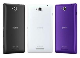 цвета Sony Xperia C