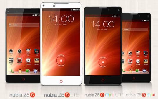 ZTE Nubia 5S Mini