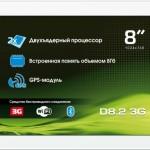 фото Explay D8.2 3G
