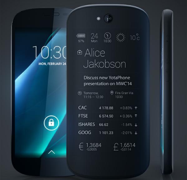 смартфон YotaPhone 2 с двумя экранами