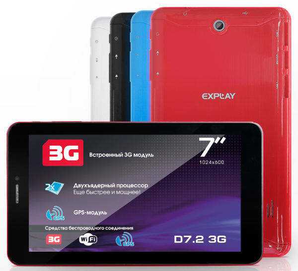 фото планшета Explay D7.2 3G
